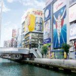 大阪の住みよいところ・・・