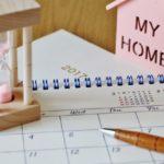 住宅ローンの返済期間はどれぐらい?
