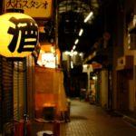 地域:東京都・北区赤羽に住む・・・