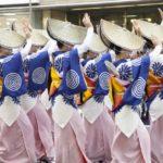 地域:徳島県・徳島市に住む・・・